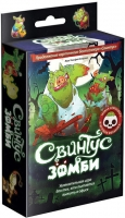 Свинтус: Зомби (на русском)