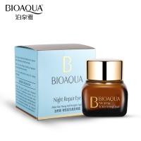 Ночная крем-сыворотка для век Bioaqua Night Repair Eye.NO.BQY0955