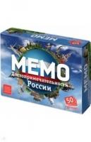 Мемо карточки  - Достопримечательности России
