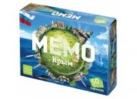 Мемо карточки - Крым