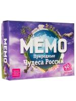 Мемо карточки - Природные чудеса России